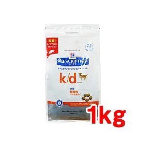 ヒルズ プリスクリプション・ダイエット 犬用 k/d ドライ ( 1kg )/ ヒルズ プリスクリプション・ダイエット ( 特別療法食 )