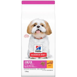 サイエンスダイエット シニアプラス 小型犬用 高齢犬用 ( 1.5Kg )/ サイエンスダイエット ( ドッグフード ドライ 無着色 )