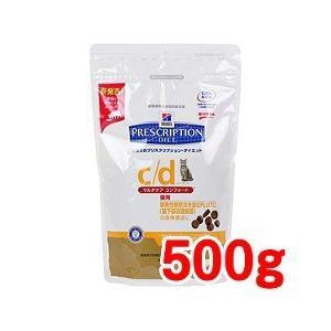 ヒルズ プリスクリプション・ダイエット 猫用 c/d マルチケア コンフォート ドライ ( 500g )/ ヒルズ プリスクリプション・ダイエット