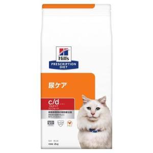 ヒルズ プリスクリプション・ダイエット 猫用 c/d マルチケア コンフォート ドライ ( 2kg )/ ヒルズ プリスクリプション・ダイエット ( 特別療法食 )