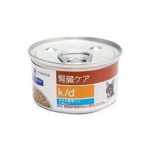 プリスクリプションダイエット 猫 腎臓ケア k/d ツナ&野菜入りシチュー ( 82g )/ ヒルズ プリスクリプション・ダイエット