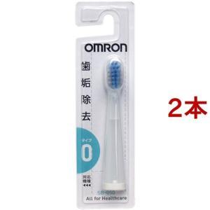 オムロン 音波式電動歯ブラシ用 ダブルメリッ...の関連商品10