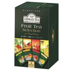アーマッド フルーツティー ティーバッグ フルーツセレクション ( 2g*20包 )/ アーマッド(AHMAD) ( 紅茶 )