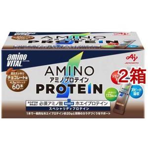 アミノバイタル アミノプロテイン 甘さスッキリチョコレート味 ( 60本入*2コセット )/ アミノ...