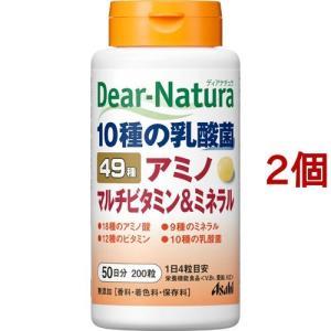 ディアナチュラ 49種アミノマルチビタミン&ミネラル ( 200粒*2コセット )/ Dear-Na...