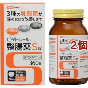 ビタトレール 整腸薬S ( 360錠*2コセット )/ ビタトレール|soukai