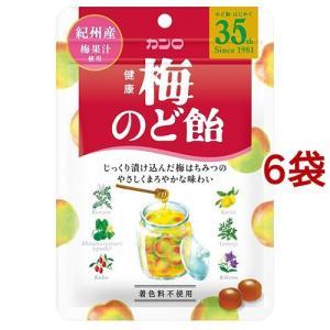 カンロ 健康梅のど飴 ( 90g*6袋セット )