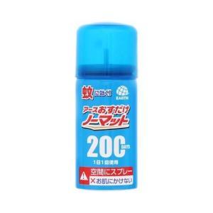 おすだけノーマット 200日分 つけかえ ( 41.7ml*3箱セット )/ おすだけノーマット|soukai|02