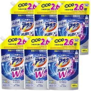 (訳あり)(アウトレット)アタックNeo 抗菌EX Wパワー つめかえ用 ( 950g*6袋セット )/ アタックNeo 抗菌EX Wパワー|soukai