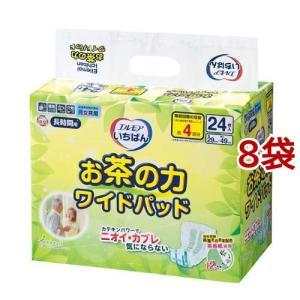 エルモア いちばん お茶の力 ワイドパッド 男女兼用 ( 24枚入*8袋セット )/ エルモア いちばん soukai