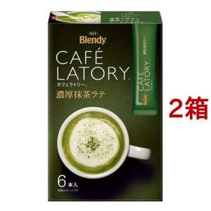 ブレンディ カフェラトリー スティック コーヒー 濃厚抹茶ラテ ( 12g*6本入*2箱セット )/...