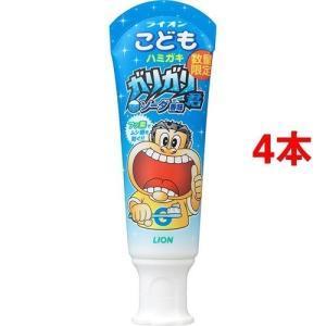 ライオンこどもハミガキ ガリガリ君 ソーダ香味 ( 40g*4本セット )/ ライオンこども
