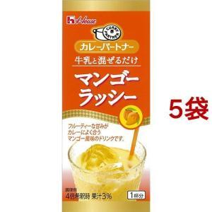 カレーパートナー 牛乳と混ぜるだけマンゴーラッシー ( 50g*5袋セット )/ カレーパートナー|soukai