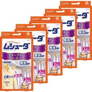 ムシューダ 1年間有効 防虫剤 ウォークインクローゼット専用 ( 3個入*5箱セット )/ ムシュー...
