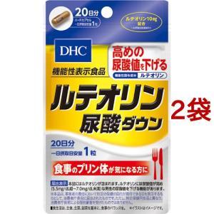 DHC ルテオリン尿酸ダウン 20日分 ( 20粒入*2袋セット )/ DHC サプリメント
