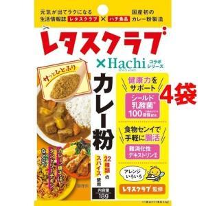 レタスクラブコラボシリーズ カレー粉 袋 ( 18g*4袋セット )/ Hachi(ハチ)|soukai