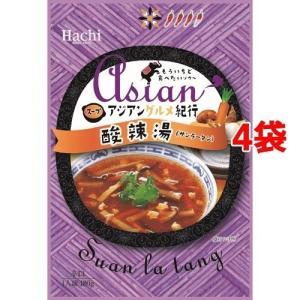 アジアングルメ紀行 酸辣湯 ( 180g*4袋セット )/ Hachi(ハチ)|soukai