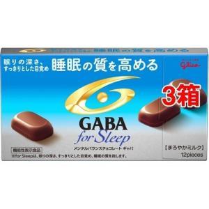 メンタルバランスチョコレート GABA フォースリープ まろやかミルク ( 50g*3箱セット )/...