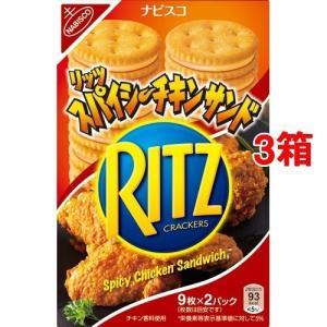 リッツ スパイシーチキンサンド ( 160g*3箱セット )/ リッツ