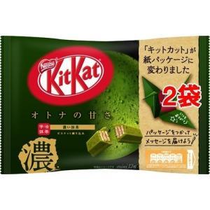 キットカット ミニ オトナの甘さ 濃い抹茶 ( 12枚入*2袋セット )/ キットカット ( チョコ...