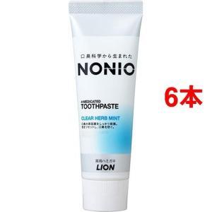 ノニオ ハミガキ クリアハーブミント ( 130g*6本セット )/ ノニオ(NONIO)