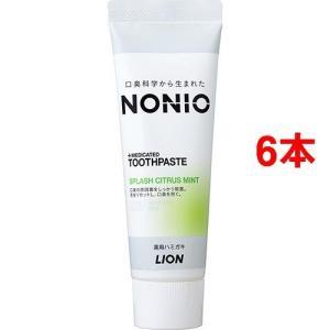 ノニオ ハミガキ スプラッシュシトラスミント ( 130g*6本セット )/ ノニオ(NONIO)