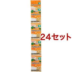 ピジョン 元気アップCa かぼちゃボーロ4連包(元気アップCa 南瓜ボーロ)/ベビーフード 6ヶ月/...