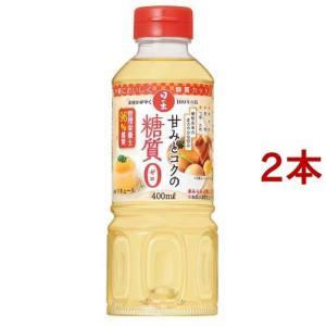 日の出 甘みとコクの糖質ゼロ ( 400ml*2本セット )/ 日の出