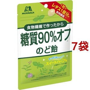 糖質90%オフ のど飴 ( 64g*7袋セット )/ 森永製菓