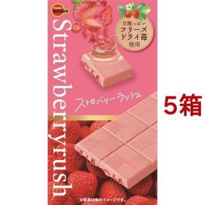 ブルボン ストロベリーラッシュ ( 1枚*5箱セット ) ( チョコレート ホワイトデー 義理チョコ...