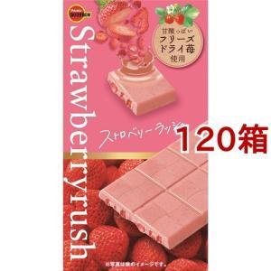 ブルボン ストロベリーラッシュ ( 1枚*120箱セット ) ( チョコレート ホワイトデー 義理チ...