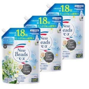 ニュービーズ 洗濯洗剤 ピュアクラフトの香り 詰め替え 特大 ( 1220g*3袋セット )/ ニュ...