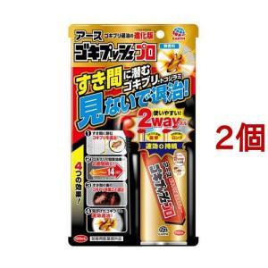 ゴキプッシュプロ ( 100ml*2個セット )/ ゴキジェットプロ|soukai