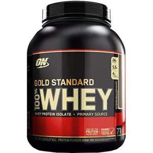 ゴールドスタンダード 100%ホエイ エクストリーム ミルクチョコレート ( 2.27kg )|soukai