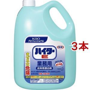 花王プロフェッショナル ハイターE ( 5Kg*3本セット )/ 花王プロフェッショナル