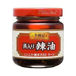 李錦記 具入り辣油 ( 85g )/ 李錦記 soukai