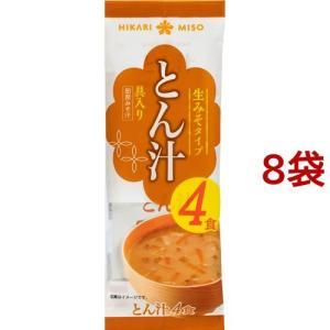 ひかり味噌 即席生みそ汁 とん汁 ( 4食入*8袋セット )