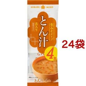 ひかり味噌 即席生みそ汁 とん汁 ( 4食入*24袋セット )