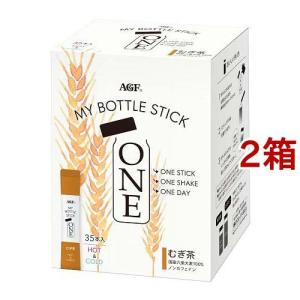 AGF マイボトルスティック ワン むぎ茶 ( 35本入*2箱セット )