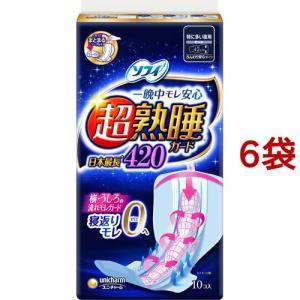 ソフィ 超熟睡ガード420 特に多い日の夜用 羽つき ( 10枚入*6個セット )/ ソフィ
