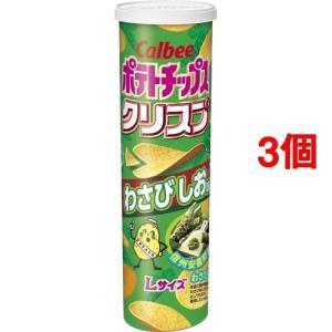 ポテトチップスクリスプ わさびしお味 ( 115g*3個セット )/ カルビー ポテトチップス