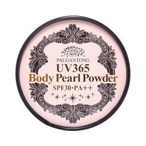 パルガントン UV365 ボディパールパウダーR ( 9.5g )/ パルガントン