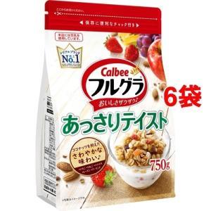 (訳あり)フルグラ あっさりテイスト ( 750g*6袋セット )/ フルグラ|soukai