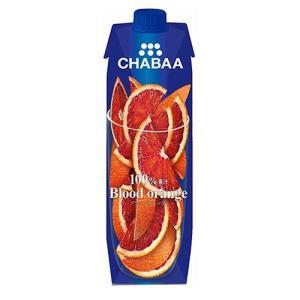 (訳あり)チャバ 100%ジュース ブラッドオレンジ ( 1L )|soukai