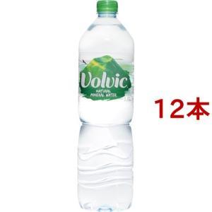 ボルヴィック ( 1.5L*12本入 )/ ボルビック(Vo...