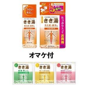 (在庫限り)きき湯 食塩炭酸湯 本体&つめかえセット ( 360g+420g+おまけ分包3コ付 )/ きき湯 ( きき湯 詰め替え 入浴剤 )