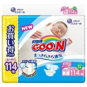 (数量限定おまけ付)グーン テープ新生児 114枚×2パック+オリジナルおまけ付き ( 114枚*2コ )