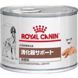 ロイヤルカナン 犬用 消化器サポート(低脂肪)...の関連商品6