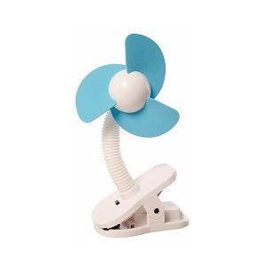 ドリームベビー ベビーカー扇風機 クリップオン ファン ホワイト*ブルー(どりーむべびー Dream...