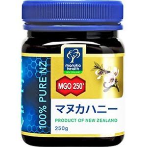 マヌカヘルス マヌカハニー MGO250+ (...の関連商品6